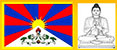 Gers-tibet-LOGO-Web-site